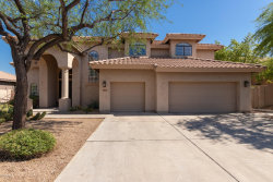 Photo of 12757 E Jenan Drive, Scottsdale, AZ 85259 (MLS # 6086818)