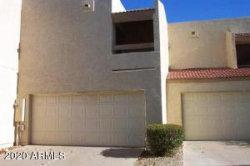 Photo of 8861 N 47th Lane, Glendale, AZ 85302 (MLS # 6086933)