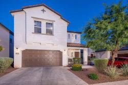 Photo of 815 E Harwell Road, Phoenix, AZ 85042 (MLS # 6087011)