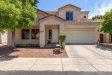 Photo of 8743 E Fountain Street, Mesa, AZ 85207 (MLS # 6087105)