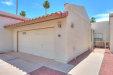 Photo of 8815 W Avenida De Amigos Circle, Unit 119, Arizona City, AZ 85123 (MLS # 6087280)