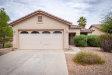 Photo of 582 W Kingman Drive, Casa Grande, AZ 85122 (MLS # 6088418)