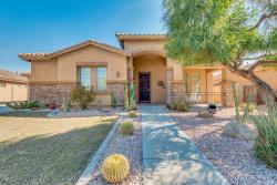 Photo of 4533 N 152nd Drive, Goodyear, AZ 85395 (MLS # 6092138)