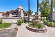 Photo of 2019 W Lemon Tree Place, Unit 1112, Chandler, AZ 85224 (MLS # 6092264)