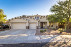 Photo of 12335 W Milton Drive, Peoria, AZ 85383 (MLS # 6093072)