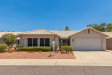 Photo of 7709 W Wahalla Lane, Glendale, AZ 85308 (MLS # 6093380)