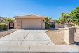 Photo of 15530 W Whitton Avenue, Goodyear, AZ 85338 (MLS # 6093850)