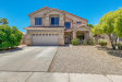 Photo of 877 W Kroll Avenue, Gilbert, AZ 85233 (MLS # 6095461)