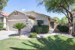 Photo of 17160 W Young Street, Surprise, AZ 85388 (MLS # 6096482)
