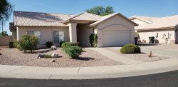 Photo of 1679 E Badger Lane, Casa Grande, AZ 85122 (MLS # 6096778)