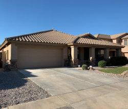 Photo of 11232 E Persimmon Avenue, Mesa, AZ 85212 (MLS # 6097294)