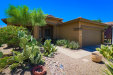 Photo of 18387 W Mcneil Street, Goodyear, AZ 85338 (MLS # 6097849)