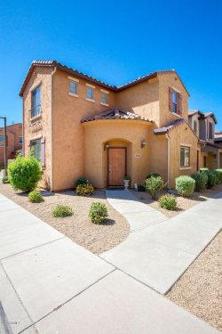 Photo of 3959 E Melinda Drive, Phoenix, AZ 85050 (MLS # 6097920)
