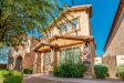 Photo of 2050 E Heartwood Lane, Phoenix, AZ 85022 (MLS # 6099195)