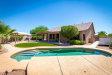 Photo of 6750 S Callaway Drive, Chandler, AZ 85249 (MLS # 6099290)