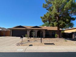 Photo of 2027 E Hillery Drive, Phoenix, AZ 85022 (MLS # 6099359)