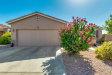Photo of 20996 N Sweet Dreams Drive, Maricopa, AZ 85138 (MLS # 6099575)
