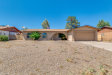 Photo of 634 E Calle Chulo Road, Goodyear, AZ 85338 (MLS # 6099845)