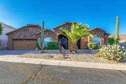 Photo of 1912 E Marilyn Road, Phoenix, AZ 85022 (MLS # 6099986)