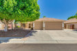 Photo of 16187 N 158th Drive, Surprise, AZ 85374 (MLS # 6100071)