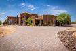 Photo of 30014 N Baker Court, Scottsdale, AZ 85262 (MLS # 6100244)
