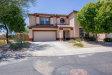 Photo of 15651 W Watson Lane, Surprise, AZ 85379 (MLS # 6101300)