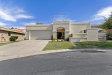 Photo of 10586 E Gold Dust Circle, Scottsdale, AZ 85258 (MLS # 6101469)