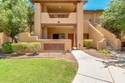 Photo of 1351 N Pleasant Drive, Unit 1042, Chandler, AZ 85225 (MLS # 6101791)