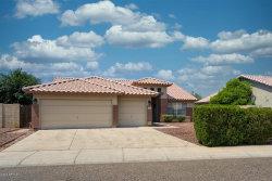 Photo of 8154 W Palmaire Avenue, Glendale, AZ 85303 (MLS # 6101971)