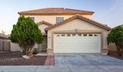 Photo of 12505 W Pershing Street, El Mirage, AZ 85335 (MLS # 6102860)