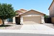 Photo of 6890 W Townley Avenue, Peoria, AZ 85345 (MLS # 6102873)