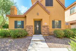 Photo of 14137 W Country Gables Drive, Surprise, AZ 85379 (MLS # 6103245)
