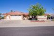 Photo of 20621 N Desert Glen Drive, Sun City West, AZ 85375 (MLS # 6104589)