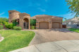 Photo of 1245 S Larkspur Court, Gilbert, AZ 85296 (MLS # 6104970)