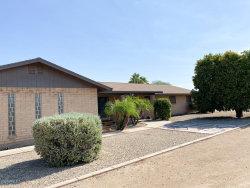 Photo of 12826 W Desert Cove Road, El Mirage, AZ 85335 (MLS # 6105014)