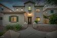 Photo of 14835 W Ashland Avenue, Goodyear, AZ 85395 (MLS # 6105663)