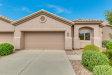 Photo of 1457 N Agave Street, Casa Grande, AZ 85122 (MLS # 6105988)