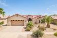 Photo of 2477 E Durango Drive, Casa Grande, AZ 85194 (MLS # 6107443)