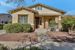 Photo of 20462 W White Rock Road, Buckeye, AZ 85396 (MLS # 6108211)