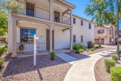 Photo of 1667 E Elgin Street, Gilbert, AZ 85295 (MLS # 6108592)