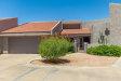 Photo of 792 W El Monte Place, Unit 6, Chandler, AZ 85225 (MLS # 6109865)
