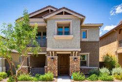 Photo of 3655 E Perkinsville Street, Gilbert, AZ 85295 (MLS # 6111527)