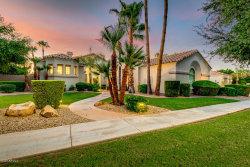 Photo of 1764 W Blue Ridge Way, Chandler, AZ 85248 (MLS # 6111529)