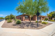 Photo of 1746 E Harmony Way, Queen Creek, AZ 85140 (MLS # 6111871)