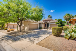 Photo of 1526 E Beverly Road, Phoenix, AZ 85042 (MLS # 6112087)