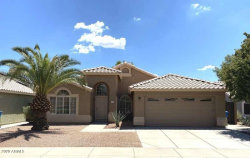 Photo of 2937 E Hononegh Drive, Phoenix, AZ 85050 (MLS # 6112423)