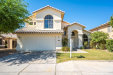 Photo of 1642 W Sparrow Drive, Chandler, AZ 85248 (MLS # 6112557)