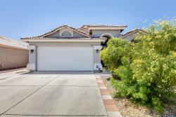 Photo of 13367 W Desert Lane, Surprise, AZ 85374 (MLS # 6112744)