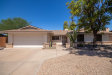 Photo of 2552 W Plata Avenue, Mesa, AZ 85202 (MLS # 6112788)