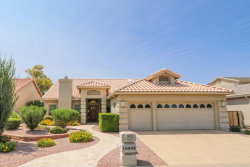 Photo of 10933 E Minnesota Avenue, Sun Lakes, AZ 85248 (MLS # 6112944)